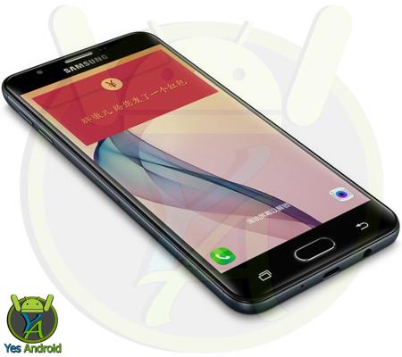 Samsung Galaxy On7 2016 Duos SM-G6100 TD-LTE Full Specs Datasheet