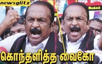 Vaiko Warn TN Government   Thirumurugan Gandhi   MAY 17