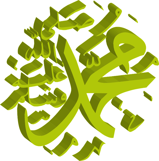 download icon islamic mohammad rasool allah 3d svg eps png psd ai vector color free #logo #islamic #svg #eps #png #psd #ai #vector #color #allah #art #vectors #vectorart #icon #logos #icons #arabic #photoshop #illustrator #islam #design #web #shapes #button #arab #buttons #apps #app #3d #network