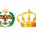 اعلان تقديم طلبات الاستفادة من المكرمة الملكية السامية