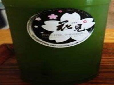 花見宇治抹茶甘味処