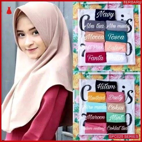 SCP025K55 Khimar Kerudung Terbaru Hijab Wanita | BMGShop