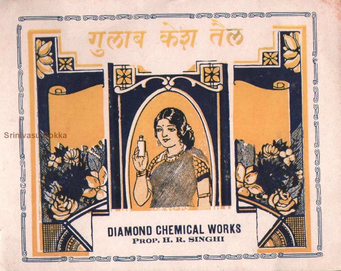 Heritage Of India Vintage Rose Brand Hair Oil Label In My Collection