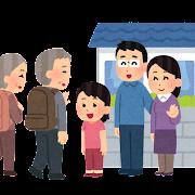 高齢の親を呼び寄せる家族のイラスト