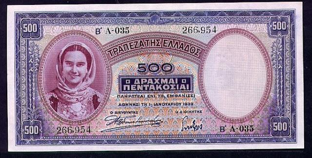 https://3.bp.blogspot.com/-Qmy7EgdqskY/UJjrXcSqGMI/AAAAAAAAKBI/f9j942YIm-A/s640/GreeceP109b-500Drachmai-1939-donatedTDS_f.jpg