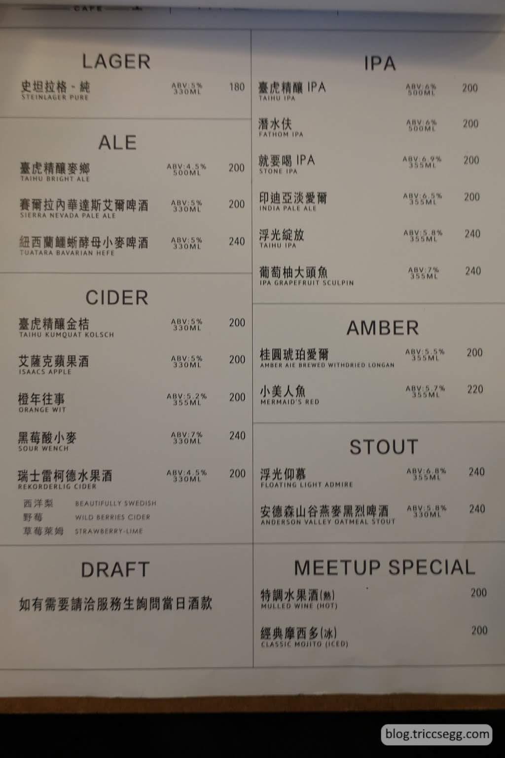 Meetup Cafe(11).JPG