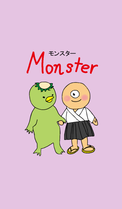small child monster