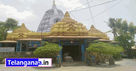 Neela Kanteshwar Temple in Telangana