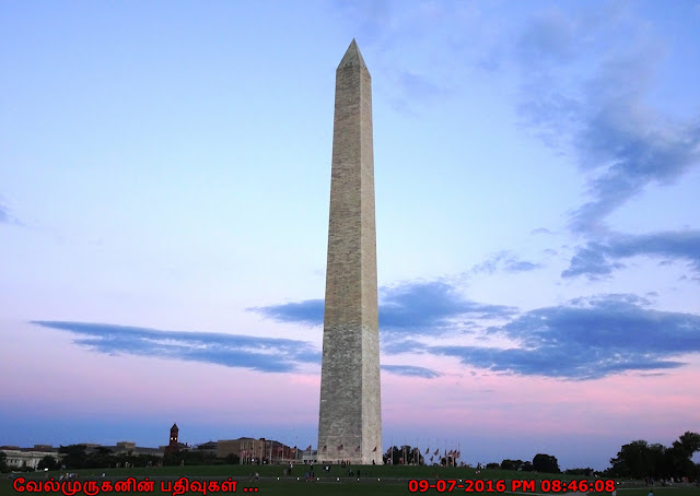DC World Tallest Stone Structure
