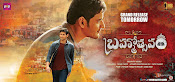 Brahmotsavam wallpapers-thumbnail-6
