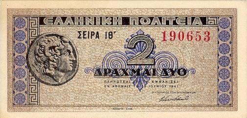 https://3.bp.blogspot.com/-QnJKci3y3c4/UJjueL-cYmI/AAAAAAAAKac/8MCKQOKo-5w/s640/GreeceP318-2Drachmas-1941-donatedsac_f.JPG