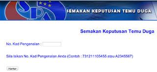 SPA 8 Kastam Permohonan Borang Online