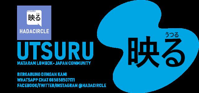 Utsuru Mataram Lombok Japan Community