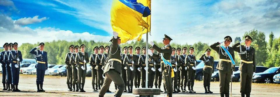 Вітання Слава Україні! ніхто не скасує – Міноборони