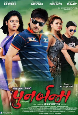 Punarjanma 2015 Watch full nepali movie online