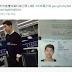 Pegawai Kastam Sebarkan Gambar Pasport Song Joong Ki?