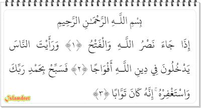 ayat dan termasuk surah Madaniyah karena diturunkannya di Madinah Surah An-Nashr dan Artinya