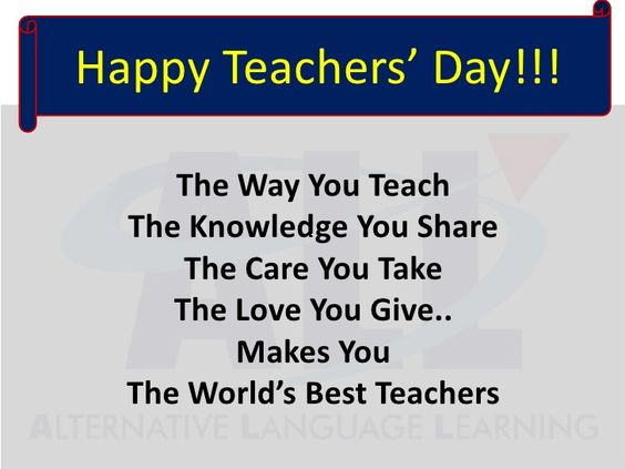 teachers day 11 essay Teacher day essay day teacher essay teacher's day is celebrated on the september 5, every year because it is the teachers' day in india is observed on the birthday of dr expert writers at.