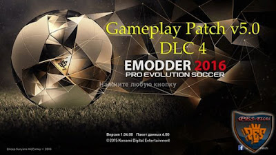 PES 2016 Apocaze Gameplay Patch v5.0 (DLC 4) by Apocaze