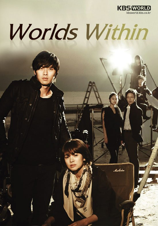 Song Hye Kyo Wedding Hyun Bin - Free Wallpaper HD Collection  |Song Hye Kyo And Hyun Bin Drama