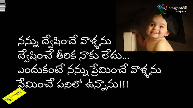 Heart touching telugu quotes 709