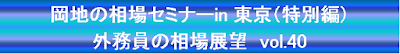 https://www.okachi.jp/seminar/detail20190309t.php