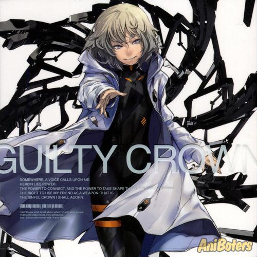 Guilty Crown Ost Ou No Sonzai Youtube - Imagez co
