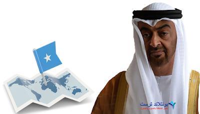 النائب السابق لرئيس الجمعية الوطنية في كينيا : الإمارات تستخدم كينيا لزعزعة الاستقرار في الصومال