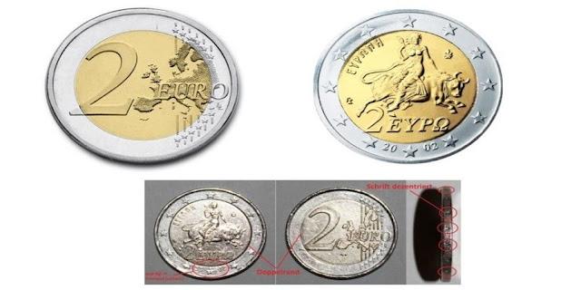 Ελληνικό δίευρω πωλείται προς 80.000 ευρώ στο eBay