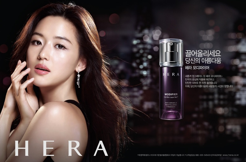 This Is Full Range Of Korea Hera Malaysia Available Feel Free To Email Or Whatsapp Contact