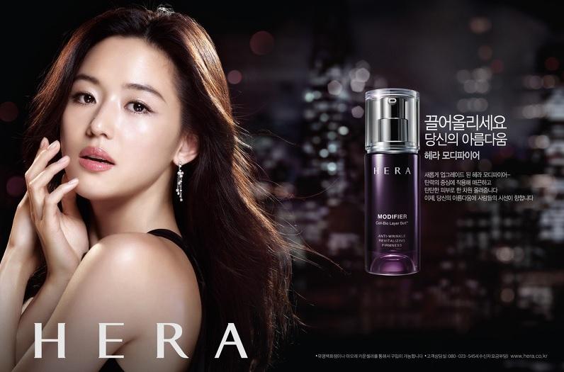 Hera makeup
