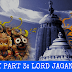 Story Part 3: History Behind the Annually Conducted Jagannath Rath Yatra