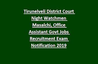 Tirunelveli District Court Night Watchmen Masalchi, Office Assistant Govt Jobs Recruitment Exam Notification 2019