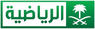 KSA Sport 1