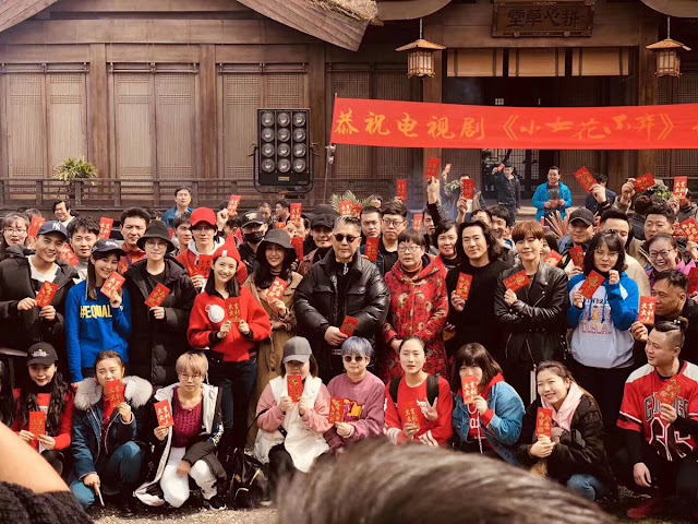 Legend of Hua Buqi begins filming