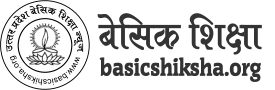 Basic Shiksha News