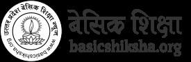 Basic Shiksha News