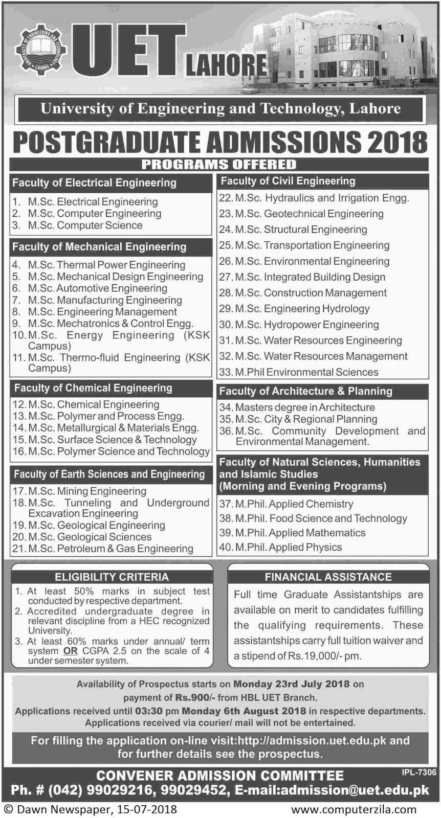 Admissions Open For Fall 2018 At UET Lahore, Sheikhupura, Narowal, Gujranwala and Faisalabad Campus