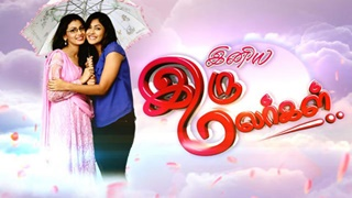 Iniya Iru Malargal 21-02-2020 Zee Tamil TV Serial