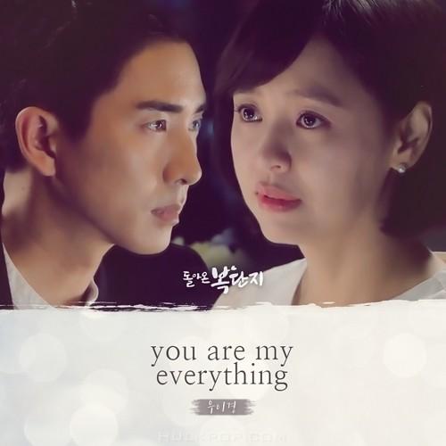 WOO YI KYUNG – Return of Bok Dan Ji OST Part.15