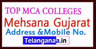 Top MCA Colleges in Mehsana Gujarat