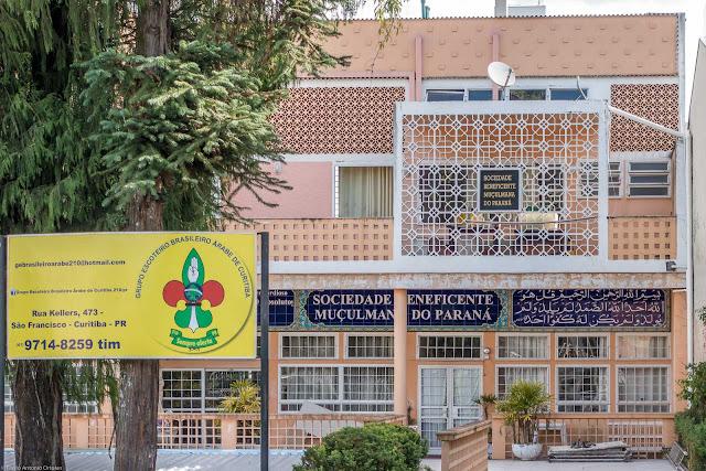 Sociedade Beneficente Muçulmana do Paraná