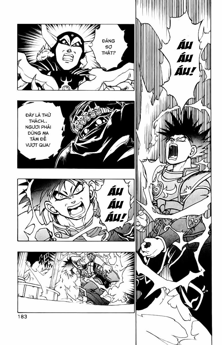 Dragon Quest: Emblem of Roto chap 37 trang 43