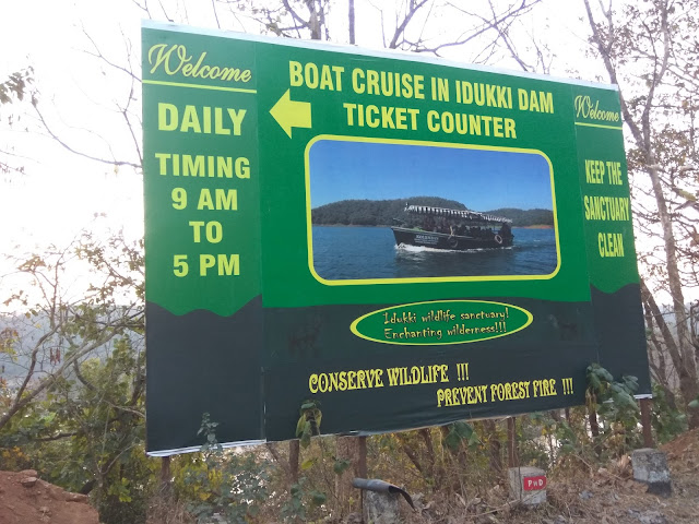 how to reach Idukki dam from Munnar, Idukki dam to Munnar, idukki dam Hill view park, timings