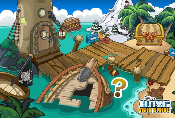 Adelanto de la Fiesta Pirata en Club Penguin