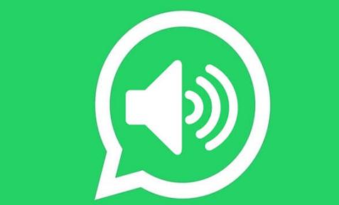 الاستماع للرسائل الصوتية قبل ارسالها في الواتس اب