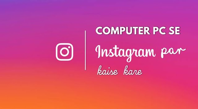 Computer Pc Se Instagram Par Post Kaise Kare