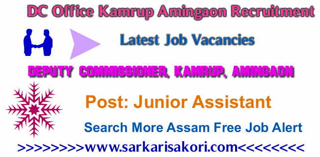 DC Office Kamrup Amingaon Recruitment 2017 Junior Assistant