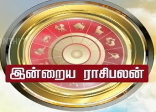 Indraya Naal Raasi Palan 25-09-2017 Thanthi Tv Horoscope