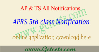 APRS 5th class application form 2020 @aprjdc.apcfss.in